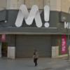 Musimundo cerró la mayoría de sus locales en la Provincia de Buenos Aires